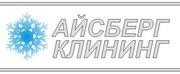 Первая в Крыму Химчистка-Прачечная Европейского уровня!!!