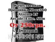 Прошивка xbox 360 Крым Симферополь