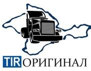 TIR Запчасти DAF MAN MB IVECO RVI SCANIA в Крыму