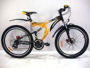 Новый горный велосипед Азимут