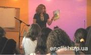 Семинар для учителей иностранных языков