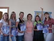 Курсы иностранных языков в Симферополе. Сертификат.