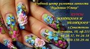 Курсы наращивание и дизайн ногтей в Севастополе.