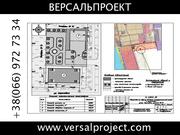 Разработка пакета архитектурной документации