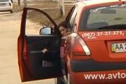 Уроки вождения с инструктором женщиной,  коробка автомат Севастополь