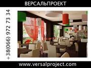Дизайн интерьера. Симферополь