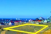 Шикарный участок с видом на море для дома или бизнеса Севастополь