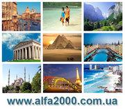 Зарубежные туры за границу из Симферополя Египет,  Турция,  Европа.