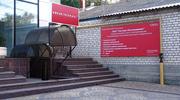 Ремонт бытовой техники Симферополь