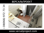 Эксклюзивный дизайн интерьера,  Симферополь