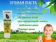 продукция компании Nature's Sunshine Products (NSP)