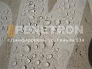 Гидротехнический бетон