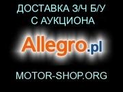 Б/у двигатели,  КПП,  электроника,  аэрбеги из Польши. Доставка в Крым.
