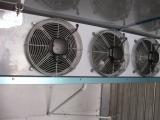Холодильное оборудование для заморозки