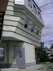 Дом под жильё,  бизнес,  офис,  мини-гостиницу.