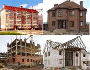 Строительство домов,  коттеджей--весь Крым