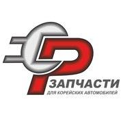 Crimeapart - Запчасти для Корейских автомобилей в Крыму.