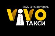 такси-VIVO
