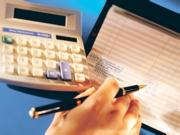 Требуется помощник бухгалтера по работе с первичной документацией