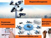 VI-CAM видеонаблюдение,  охранные сигнализации,  контроль доступа