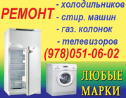 Ремонт стиральной машины Симферополь. Вызов мастера для ремонта стирал