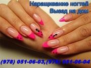 Наращивание ногтей Севастополь гелем на дому.