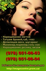 Татуаж бровей Севастополь. Цены татуаж бровей в Севастополе