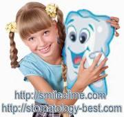 Стоматология  лечение,  ортодонтия,  имплантация и протезирование