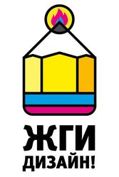 Дизайн из Крыма для всей РФ от 2-х дней!