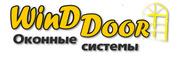 Продажа металлопластиковых окон от завода Winddoor
