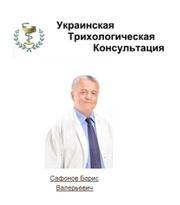 Бесплатная консультация у трихолога. Симферополь и вся Украина