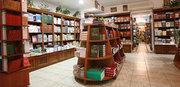 Требуется продавец – консультант в крупный книжный магазин