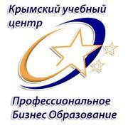 Бухгалтерский и налоговый учет предприятия + 1С: Бухгалтерия 8.3,  РФ