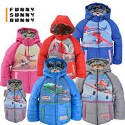 Производство и продажа теплой детской одежды Симферополь