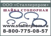 Кольцо стопорное купить