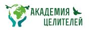 Партнерская программа от Академии Целителей