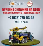 Бурение скважин под воду Севастополь. Цена бурения в Крыму  скважина