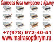 Серия ортопедических матрасов VEGA в Симферополе