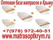 Линия тонких безпружинных матрасов VEGA в Ялте