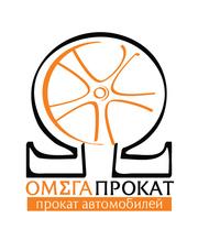 ОМЕГА-ПРОКАТ - аренда легковых автомобилей в Севастополе и Крыму!