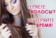 Лечение выпадения волос,  ломкости,  сухости! Крым