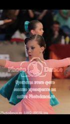 Танцы для детей и взрослых в Симферополе