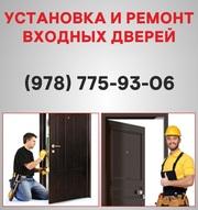 Металлические входные двери Алушта,  входные двери купить,  установка