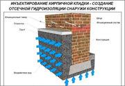 Гидроизоляция фундамента(бетона)