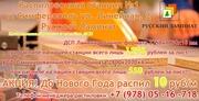 По низкой и выгодной цене на распиловочной станции №1