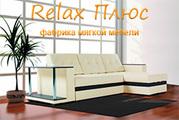 Мягкая мебель от фабрики Relax+ с оптовой мебельной базы в Крыму