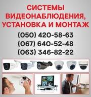 Камеры видеонаблюдения в Севастополе,  установка камер Севастополь