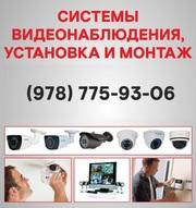 Камеры видеонаблюдения в Феодосии,  установка камер Феодосия