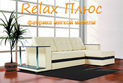Мягкая мебель со скидками ( по оптовой цене) со склада в Симферополе.