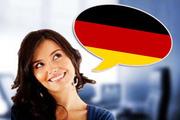 Уроки разговорного немецкого языка